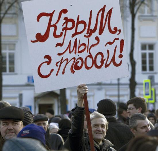 В Крыму живут простые люди