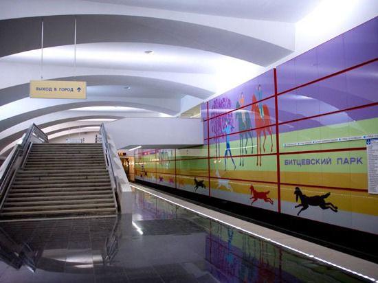В Москве открылись станции метро