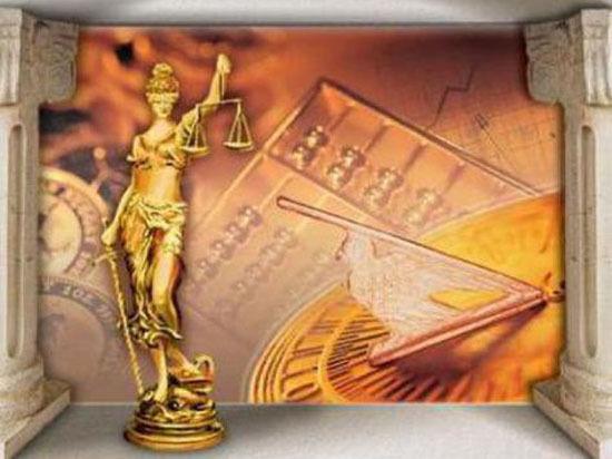 Принудительный выкуп акций в России и арбитраж