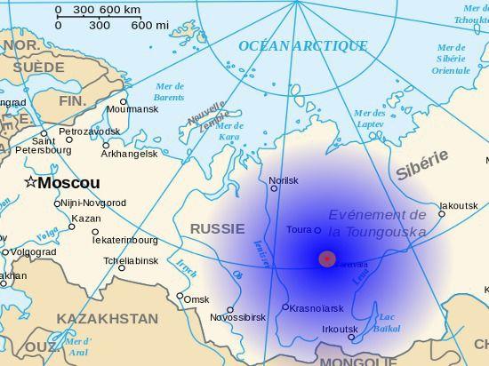 Крах стереотипа: Легендарный Тунгусский метеорит прилетел с Марса