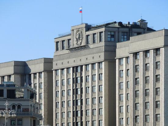 В Госдуме возникли вопросы к законопроекту о присоединении Крыма