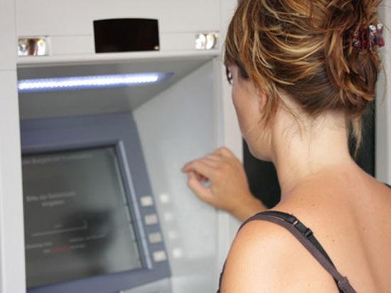Вкладчики «Мастер-банка» начнут получать страховку с 4 декабря