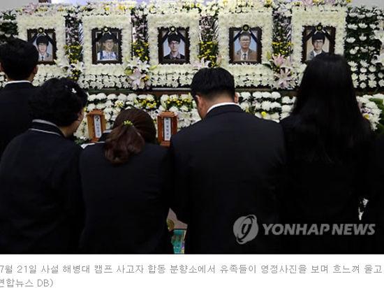 Члены экипажа затонувшего южнокорейского парома отдавали пассажирам свои спасательные жилеты