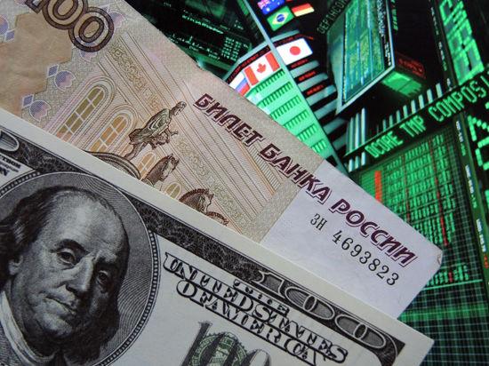 Moody`s грозит снизить кредитный рейтинг России