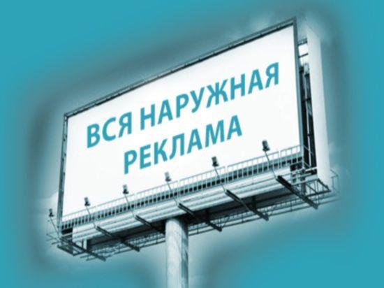 Meet For Charity и Ксения Собчак провели благотворительный он-лайн аукцион