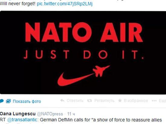 Представитель НАТО отметила 15 лет со дня бомбардировок Югославии веселой картинкой: