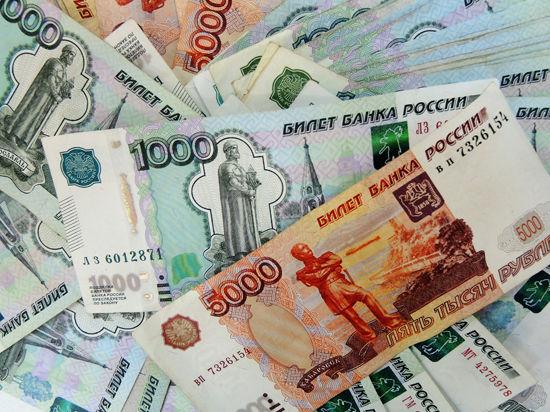 Задержаны похитители 4 миллиардов бюджетных средств
