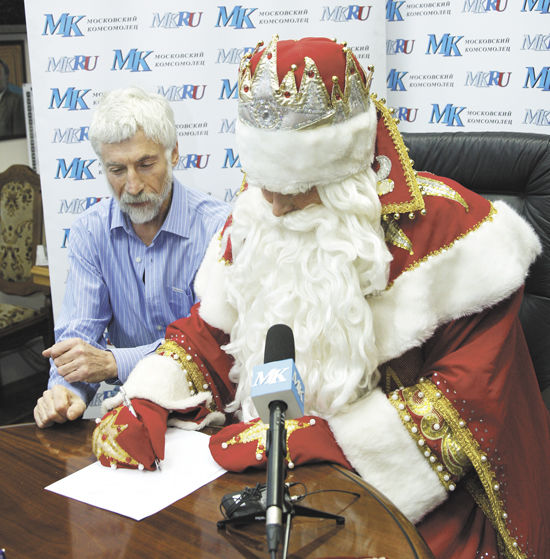 На пресс-конференции в «МК» главный волшебник страны рассказал, о чем бы он спросил ВВП