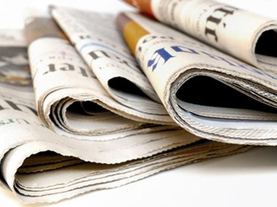 В московских школах введут уроки по чтению газет