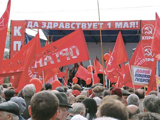 Впервые после перестройки коммунисты на Красной площади