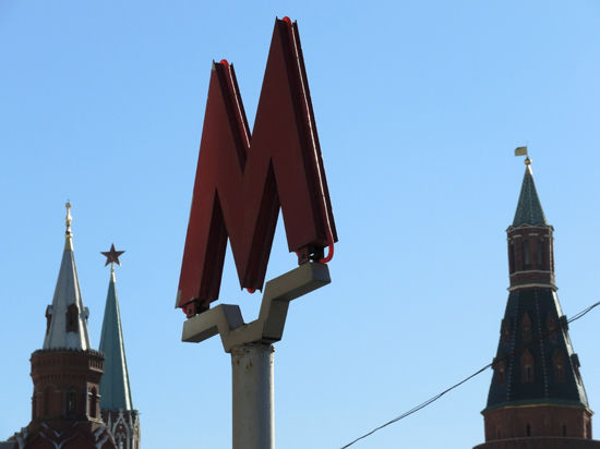 В Москве сменят знак метро