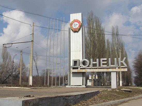 На юго-востоке Украины предлагают создать новое государство - «Новороссию»