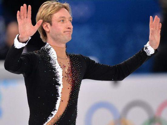 Евгений Плющенко вернется на лед через три месяца