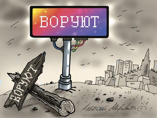 Дмитрий Медведев раскрыл кавказский энергозаговор,