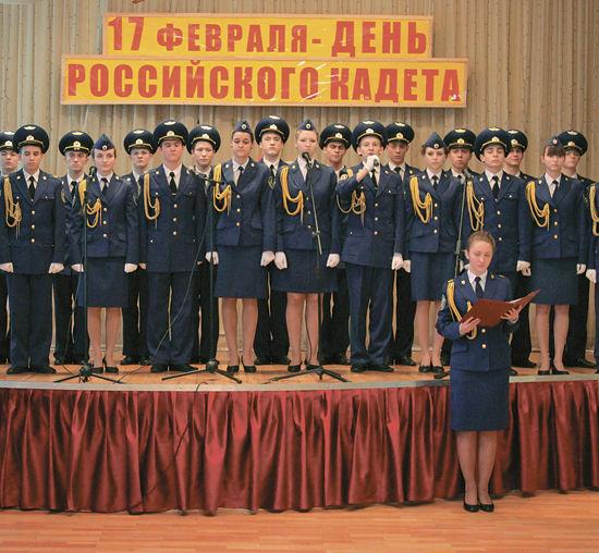 День российского кадета, или «За содействие» кадетам!