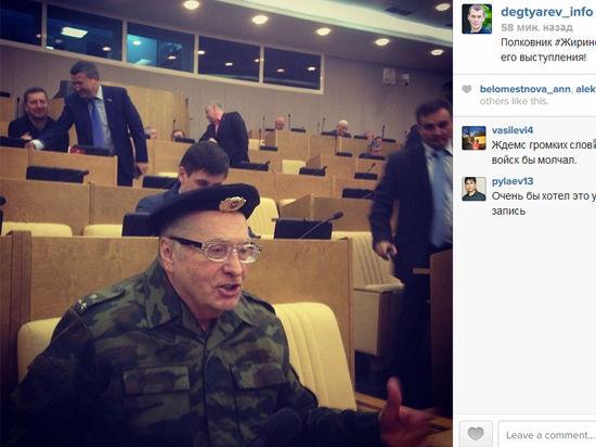 Полковник Жириновский пришел в Госдуму в камуфляже