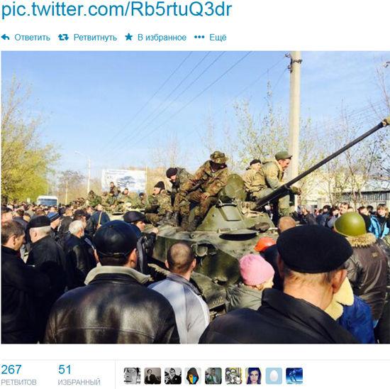 Колонна бронетехники вошла в Краматорск и перешла на сторону горожан