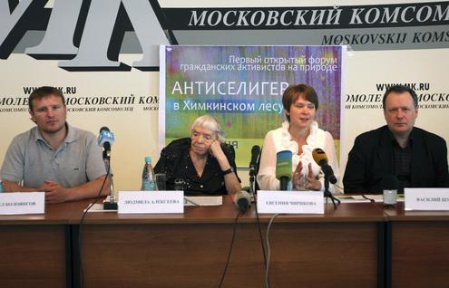 Защитники Химкинского леса обратились к Медведеву