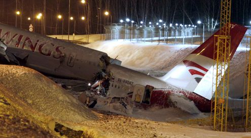 Крушение Ту-204 под Внуково. ФОТО