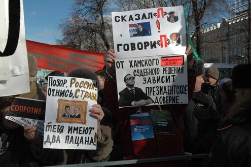 Митинг оппозиции на Пушкинской площади. 23 октября