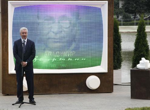 Торжественная церемония открытия памятника Владимиру Зворыкину