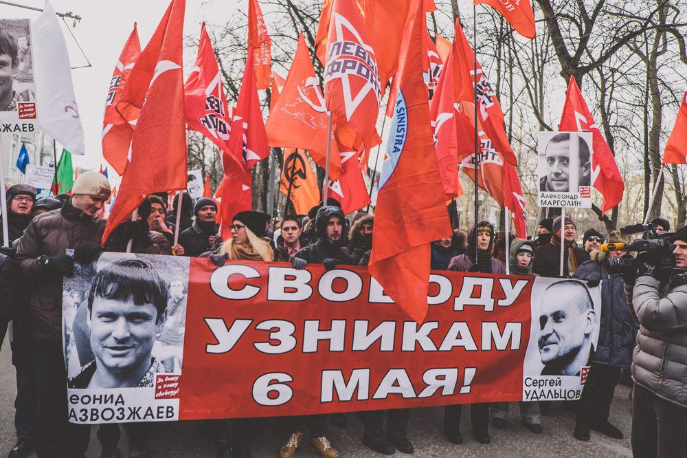 Митинг в поддержку фигурантов «дела 6 мая»