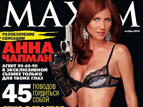 Секс звезда героя россии юлия калинина