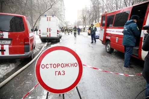 В центре Москвы забил фонтан из огня