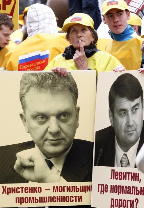 Мэр Москвы принял участие в первомайском митинге профсоюзов