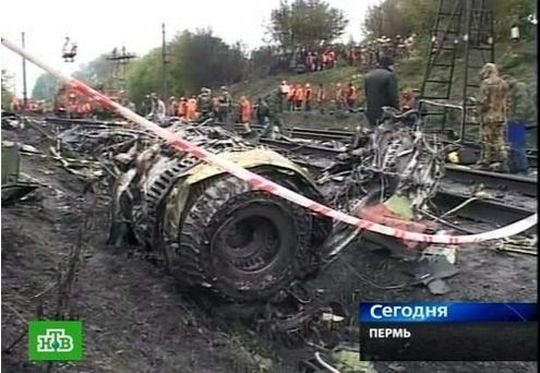 "Авиакатастрофа ""Боинга"" в Перми, 2008 г."