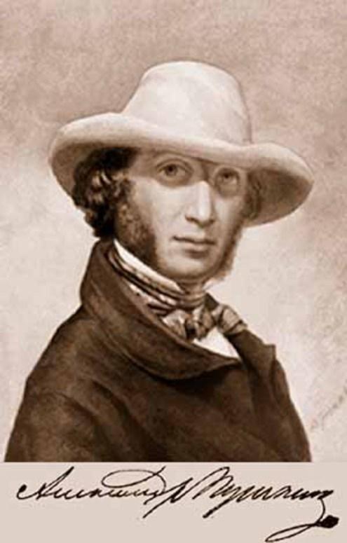 Тайны пушкинской дуэли
