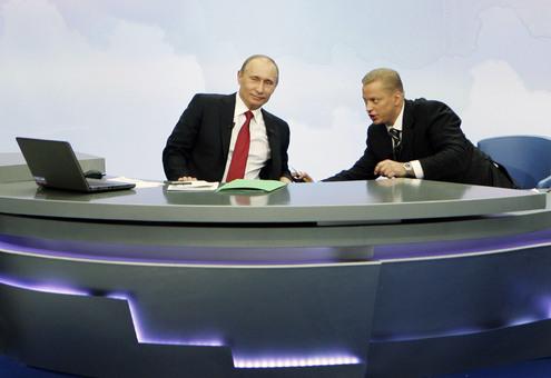 Путин провел прямую линию с россиянами