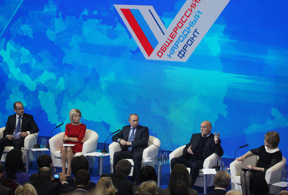 Конференция ОНФ «Форум действий»