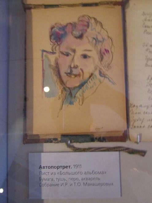 Впервые в России — графика из семейного собрания Марка Шагала