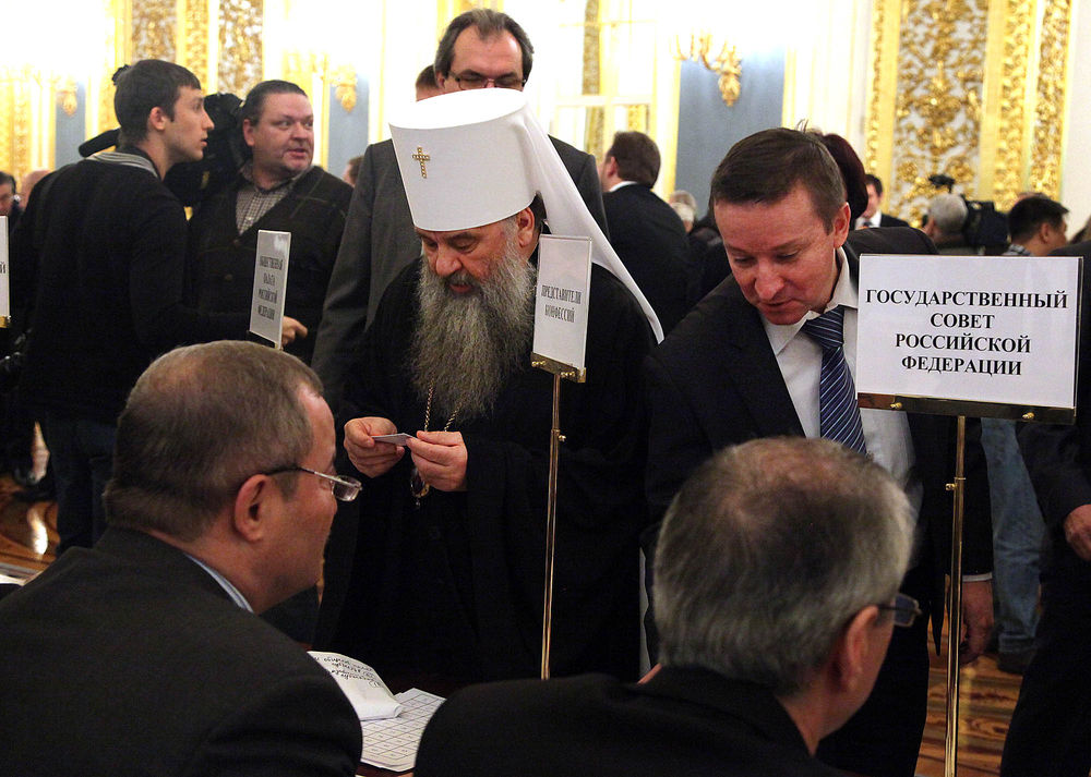 Церемония в честь 20-летия Конституции РФ