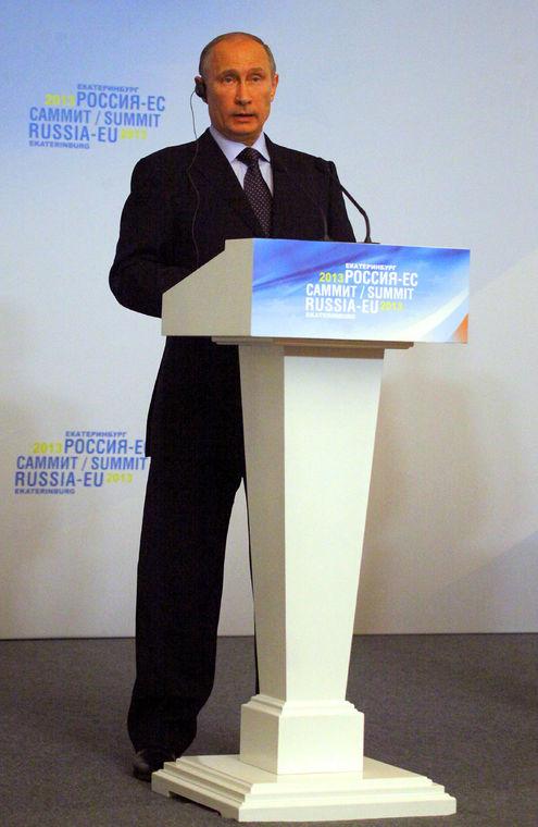 Президент РФ прилетел в Екатеринбург на саммит «Россия-ЕС»