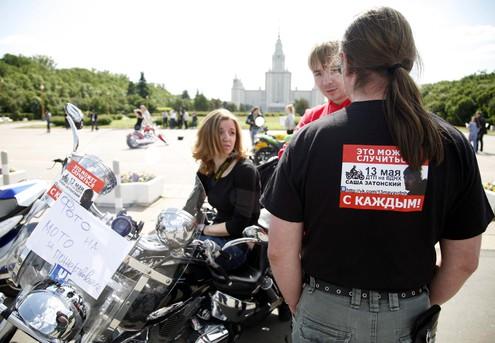 Столичные байкеры устроили акцию в поддержку товарища, пострадавшего в ДТП