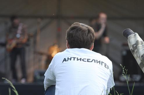 """В Химкинском лесу завершается """"Антиселигер"""""""