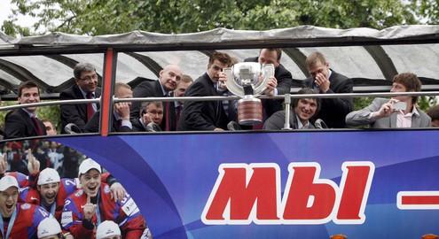 Чествование cборной России по хоккею