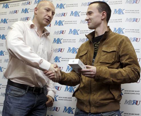 """Победитель конкурса """"МК"""" о Евро-2012 получил iPhone"""
