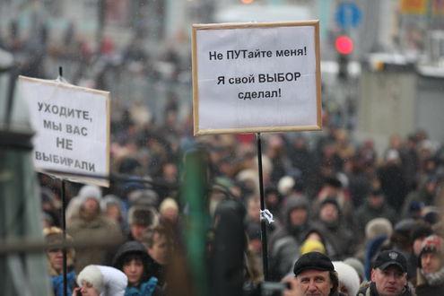 """""""Марш против подлецов"""" собрал около 9,5 тысяч человек"""