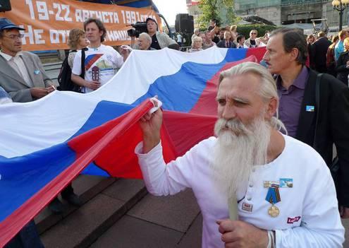 Оппозиция согласованно пожурила Кремлевских «наследников ГКЧП»