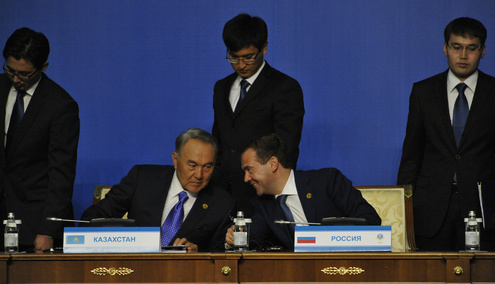 Саммит Шанхайской организации сотрудничества начался в Астане