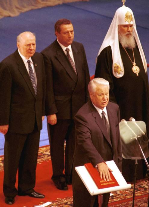 Вспоминая Бориса Ельцина
