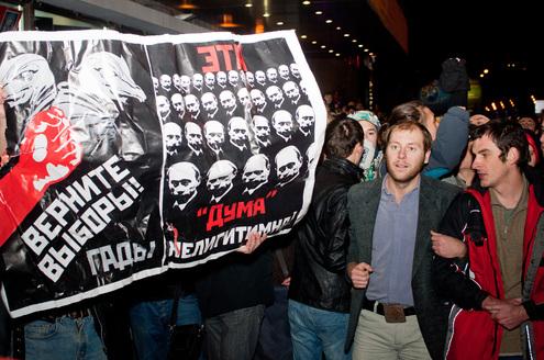 В полиции заявили о почти 600 задержанных на Триумфальной площади