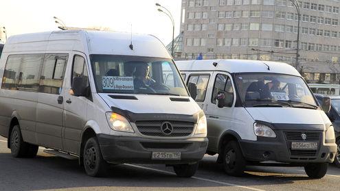 В Москве состоялся рейд по борьбе с нелегальными маршрутками