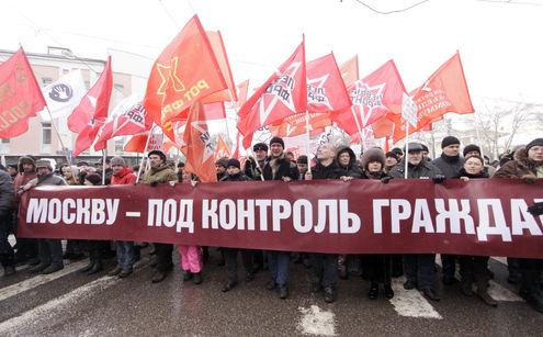 """""""Социальный марш"""" в Москве собрал почти пять тысяч человек"""
