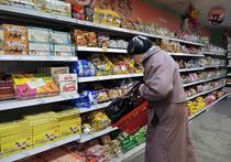 Апрельский сюрприз рубля: цены пошли вниз