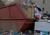 Минстрой РФ: «Повышения тарифов ЖКХ  из-за  мусора не будет»