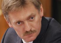 Кремль потребовал гарантии невступления Украины в НАТО
